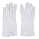 White Sensitized Gloves - LARGE-0