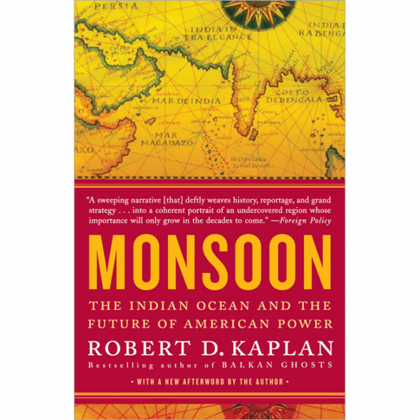 Monsoon (PB)-0