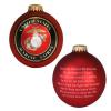 USMC Emblem & Hymn Ornament-0